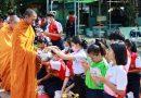 กิจกรรมวันคล้ายวันสถาปนาโรงเรียนขุขันธ์ วันที่ 1 กันยายน 2563